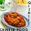 Oishii Chinese Food